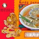 Erős savanyú leves